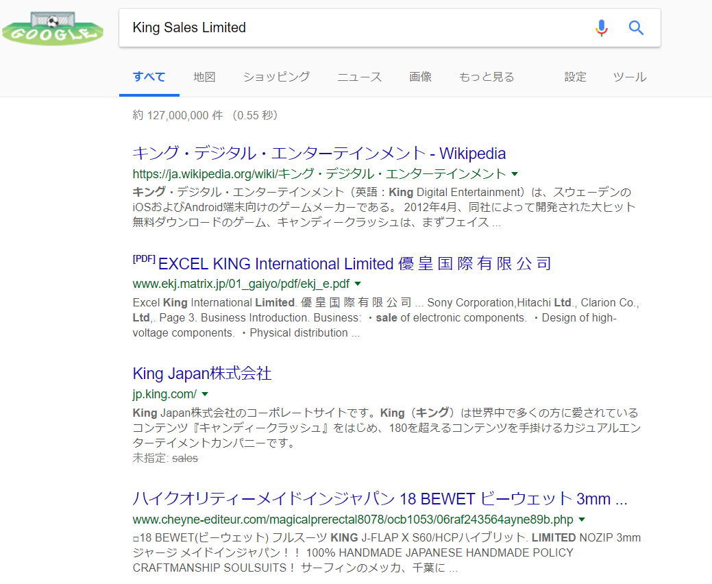 King Sales Limited