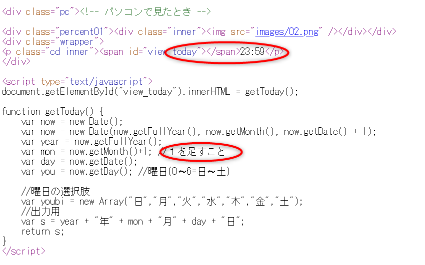 CCA html
