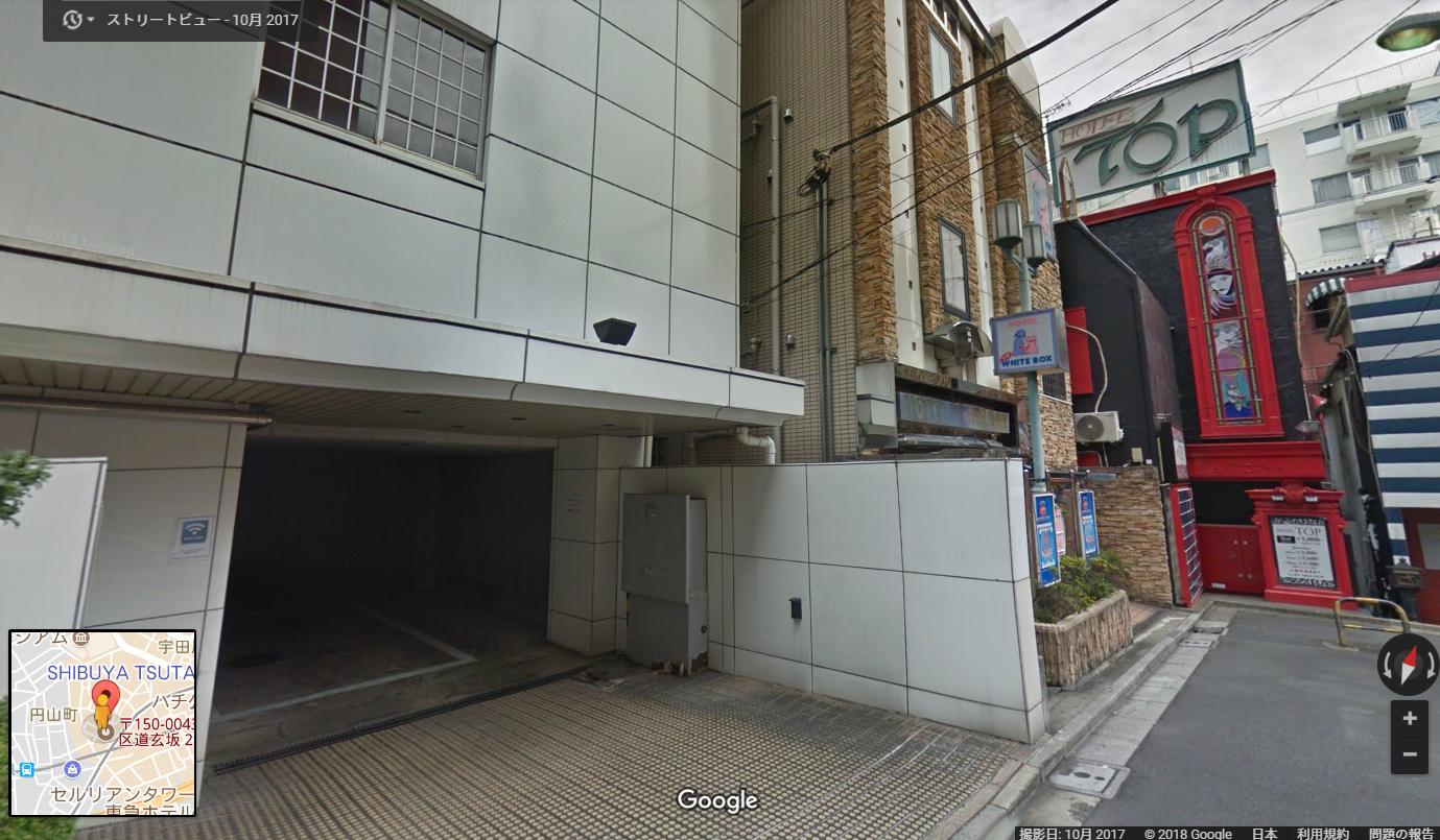 東京都渋谷区道玄坂2-15-1