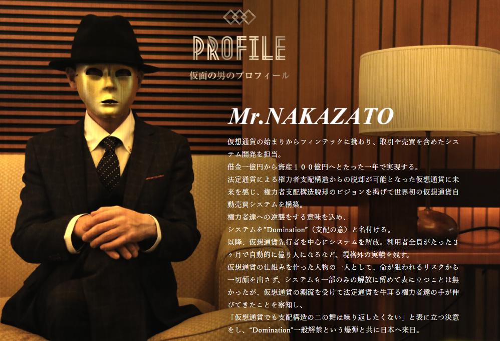 Mr.NAKAZATO