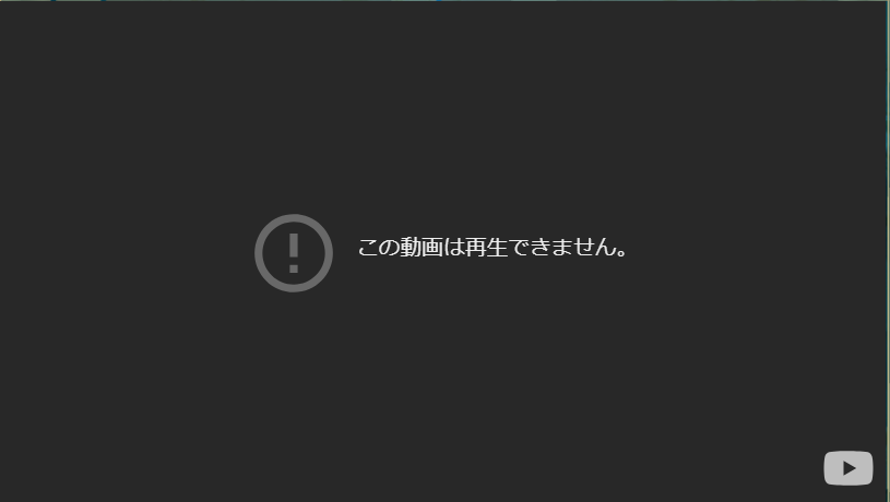 ドミネーション 動画コンテンツ