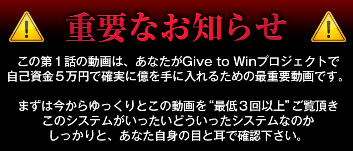 ive to Win PROJECT 確定文言