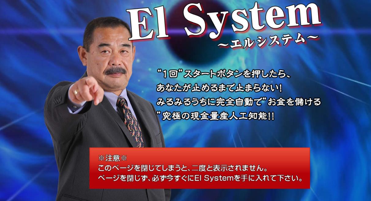 http://elsyste.com/l/p21/ デザイン