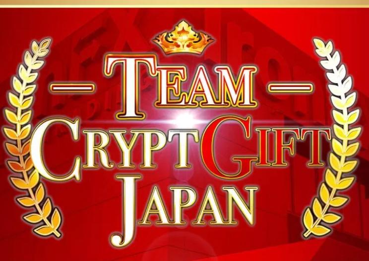 TEAM CRYPT GIFT JAPAN